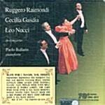 [수입] 루제로 라이몬디, 체칠리아 가스디아 & 레오 노치 - 실황 음악회