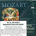 [수입] 모차르트 : 잘츠부르크 종교 음악