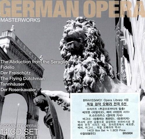 [수입] 독일 걸작 오페라 6편 모음집 [14CD+24Page Booklet]