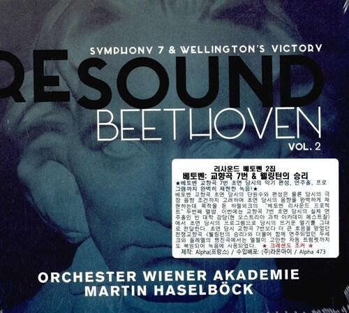 [수입] 리사운드 베토벤 2집- 교향곡 7번, 웰링턴의 승리 /두세크 : 축제 행진곡 / 플레옐 : 브라운슈바이크 행진곡 [디지팩]