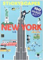 스티커 도시 풍경 : 뉴욕