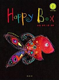 행복한 그림책 세트 (양장 그림책 전3권 + 파스넷 12색 색연필)