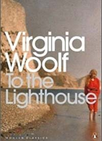 To the Lighthouse (Paperback)