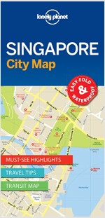 Lonely Planet Singapore City Map (Folded)