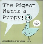 The Pigeon Wants a Puppy! (Paperback)