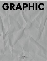 Graphic 그래픽 36호