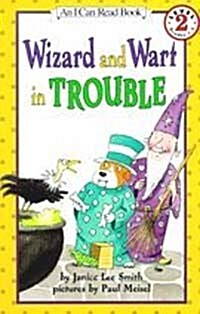 Wizard and Wart in Trouble (Paperback, Reprint)