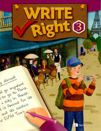 Write Right 3 (Paperback,workbook 포함)