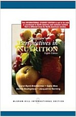Perspectives in Nutrition (8th Edition, Paperback)