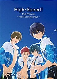 映畵 ハイ☆スピ-ド!-Free! Starting Days-(初回限定版) [DVD] (DVD)