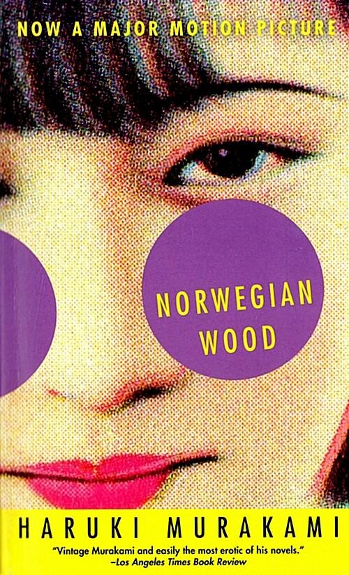 Norwegian Wood (Mass Market Paperback)