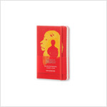Moleskine Game of Thrones Limited Edition Notebook, Pocket, Ruled, Red, Hard Cover (3.5 X 5.5) (Other)