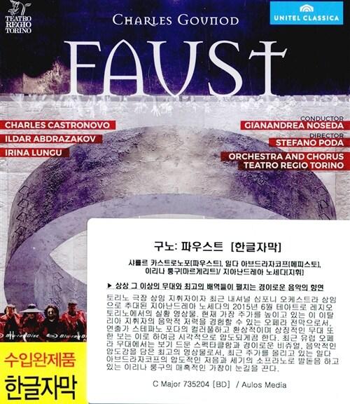 [수입] [블루레이] 구노 : 파우스트 [한글자막]