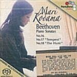 [수입] 베토벤 : 피아노 소나타 16, 17번 템페스트 & 18번 사냥 (SACD Hybrid)