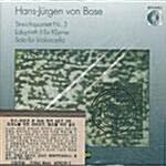 [수입] 한스-위르겐 폰 보세 : 현악 4중주 3번, 피아노를 위한 라비린트 & 첼로를 위한 솔로