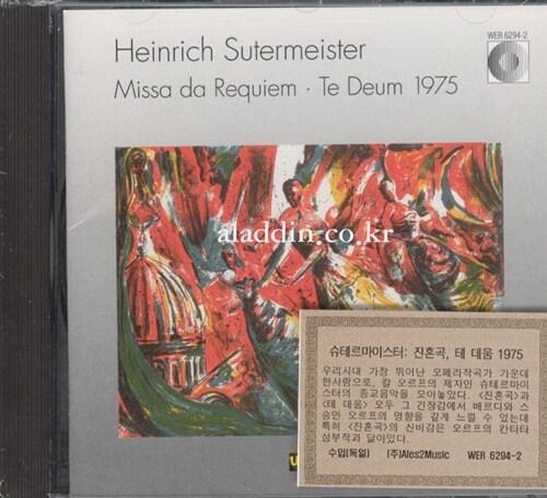 [수입] 슈테르마이스터 : 진혼곡 & 테 데움 1975