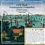 [수입] C.P.E. 바흐 : 함부르크 축제음악