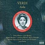 [수입] Great Opera Recordings - 베르디 : 아이다