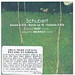 [수입] 슈베르트 : 바이올린 소나타 D.574, 환상곡 D.934 & 론도 D.890