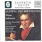 [수입] 베토벤 : 장엄미사 D단조 Op.123