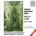 [수입] 바흐 : 미사 B 단조 BWV 232