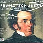 [수입] 슈베르트 : 백조의 노래 D 957