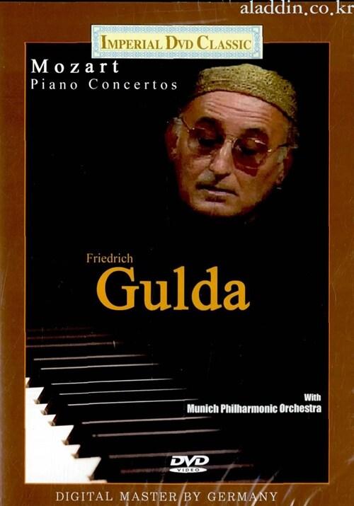 굴다 - 모차르트 : 피아노 협주곡 20번 외