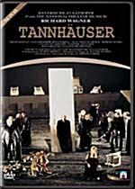 탄호이저 (Tannhauser) /ABCD004