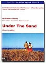 사랑의 추억 (Under the Sand)