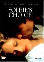 소피의 선택