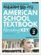 [중고] 미국교과서 읽는 리딩 Core 2 (교재 + 워크북 + MP3 CD 1장)