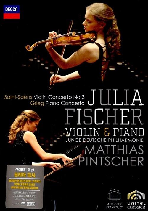 생상스 & 그리그 : 바이올린 협주곡 & 피아노 협주곡