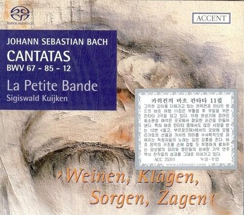 [수입] 바흐 : 칸타타 11집 - 67 & 85 & 12번 [SACD Hybrid]