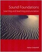 Sound Foundations Pack New Edition (Package)