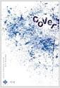 [중고] Cover - 커버 1~2 (완결) [상태양호]