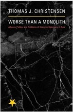 Worse Than a Monolith: Alliance Politics and Problems of Coercive Diplomacy in Asia (Paperback)