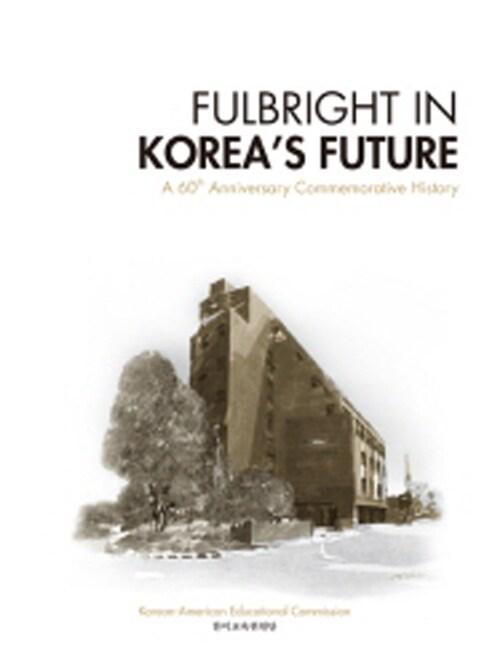Fulbright in Koreas Future
