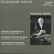 [수입] 루빈스타인, 알캉 & 탈베르크 : 피아노 협주곡