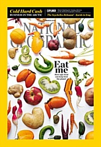 National Geographic (월간 미국판) 2016년 3월호