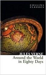 Around the World in Eighty Days (Paperback)
