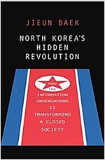 North Korea's Hidden Revolution: How the Information Underground Is Transforming a Closed Society (Hardcover)
