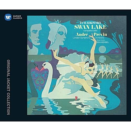 차이콥스키 : 백조의 호수 (전곡) [2CD For 1][오리지널 LP 재킷]
