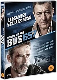 [중고] 버스 657