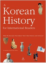 A Korean History for International Readers (영어판)