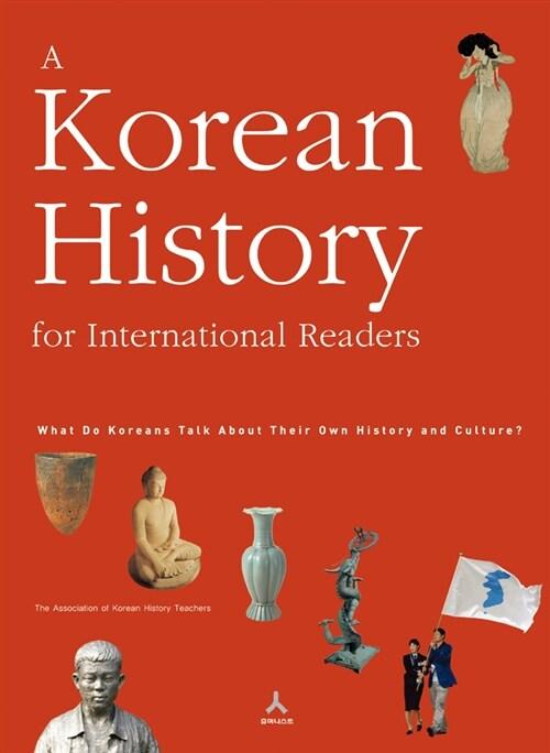 A Korean History for International Readers (영어판)