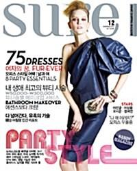 슈어 핸디북 Sure Handy 2010.12