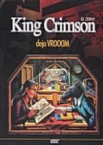 King Crimson - Deia VROOOM