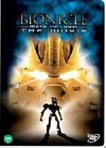 [중고] 바이오니클 : 빛의 가면 (Bionicle: Mask of Light)