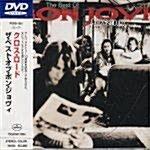 Crossroad (The Best Of Bon Jovi/DVD-Audio)