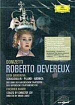 [수입] 도니제티 : 로베르토 데브뢰